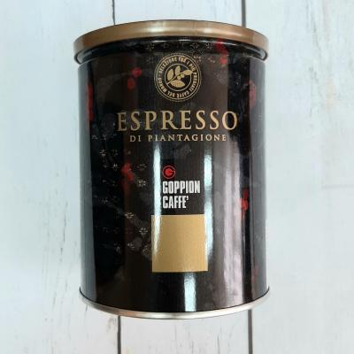 Подарочный набор с термокружкой, кофе и шоколадом